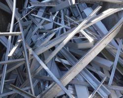 New aluminium